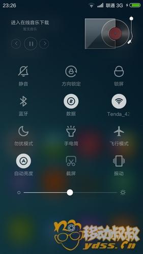 Screenshot_2015-09-13-23-26-36.jpg