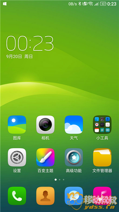 Screenshot_2015-09-20-00-23-06.png