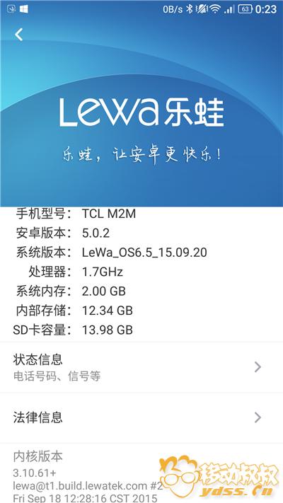 Screenshot_2015-09-20-00-23-35.png