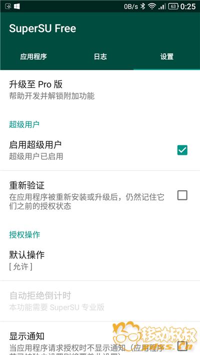 Screenshot_2015-09-20-00-25-26.png
