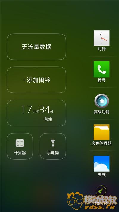 Screenshot_2015-09-20-00-27-51.png