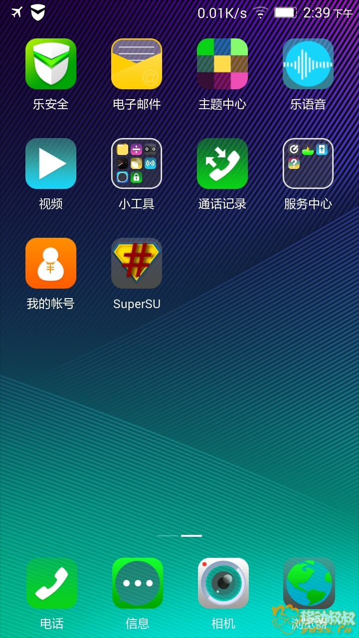 Screenshot_2015-09-24-14-39-58-282.jpeg