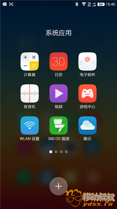 Screenshot_2015-09-30-15-40-31.png