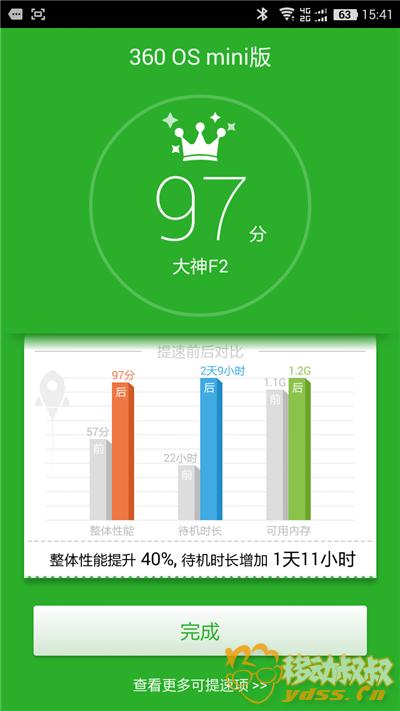 Screenshot_2015-09-30-15-41-59.png