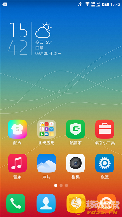Screenshot_2015-09-30-15-42-55.png