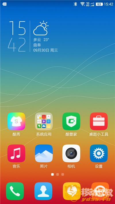 Screenshot_2015-09-30-15-42-55.png