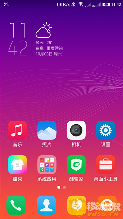 Screenshot_2015-10-03-11-42-44.png