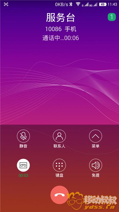 Screenshot_2015-10-03-11-43-39.png