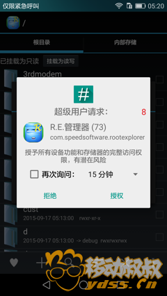 Screenshot_2015-09-17-05-20-14.png