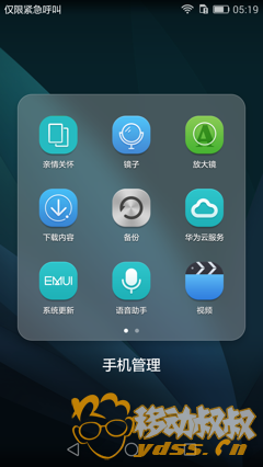 Screenshot_2015-09-17-05-19-34.png