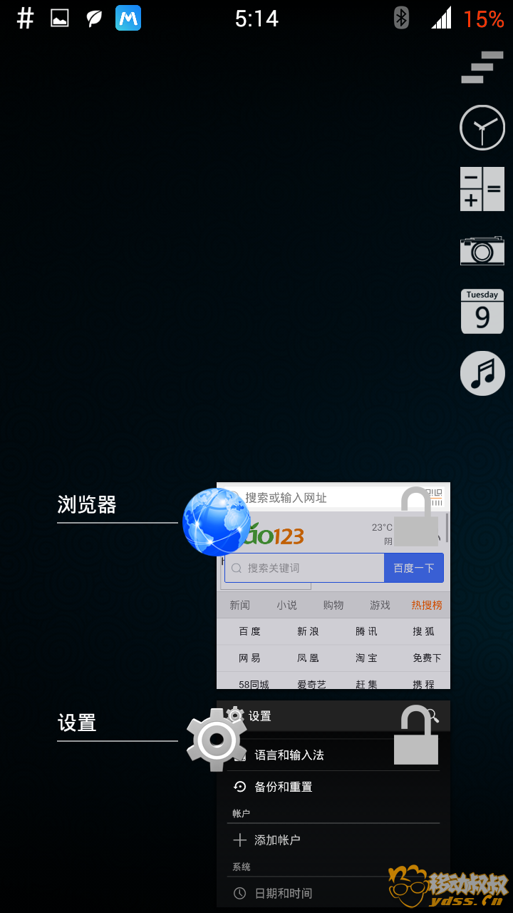 Screenshot_2015-10-07-17-14-25.png