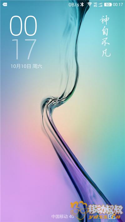 Screenshot_2015-10-10-00-17-02.png