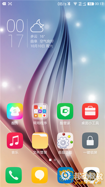 Screenshot_2015-10-10-00-17-09.png