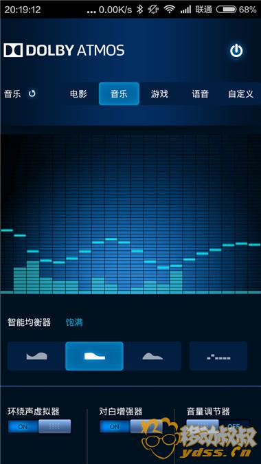 Screenshot_com.atmos.daxappUI_2015-10-10-20-19-13.png