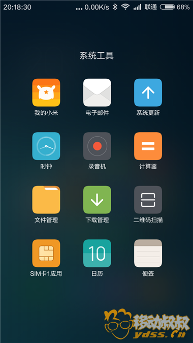 Screenshot_com.miui.home_2015-10-10-20-18-31.png