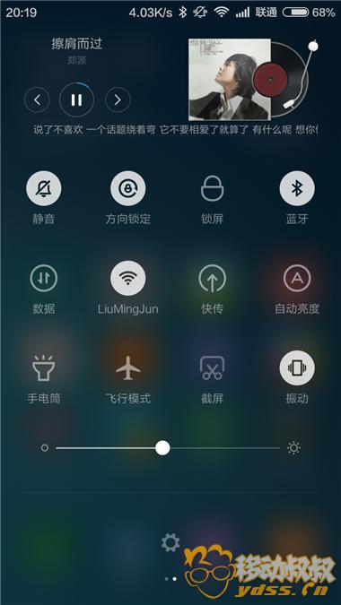 Screenshot_com.miui.home_2015-10-10-20-19-24.png
