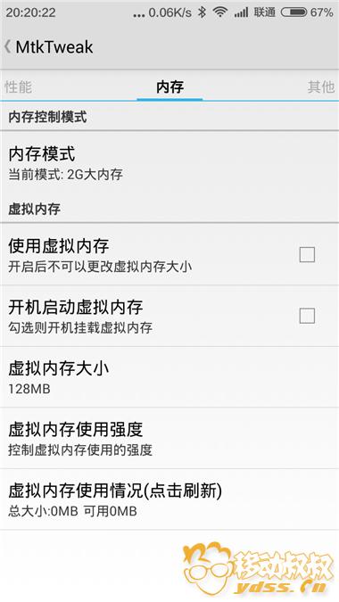Screenshot_com.MtkTweak_2015-10-10-20-20-22.png