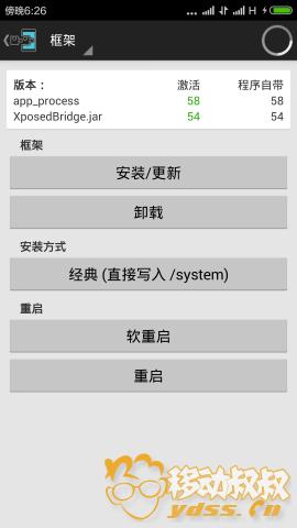 应用宝截屏2015101202.png
