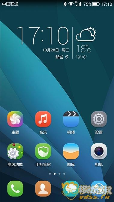 Screenshot_2015-10-28-17-10-00.jpg