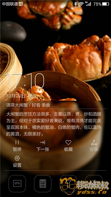 Screenshot_2015-10-28-17-10-29.jpg