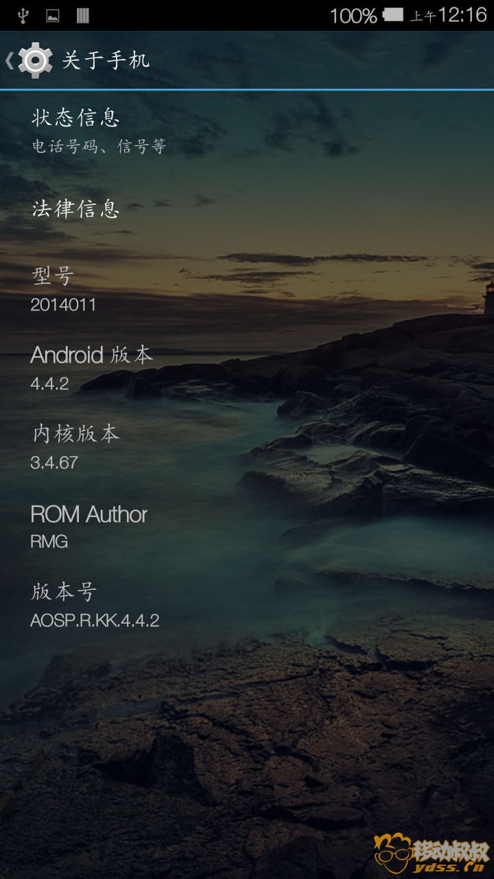 Screenshot_2013-01-01-00-16-53.png