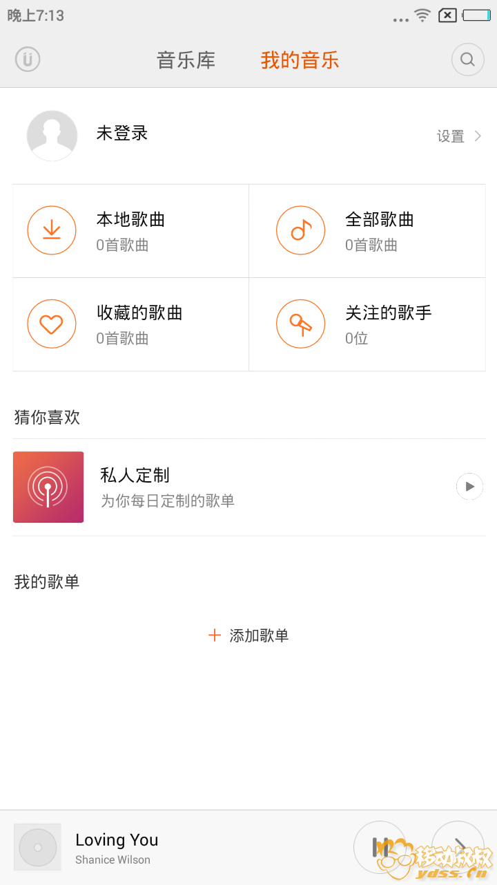 Screenshot_2013-01-01-19-13-38_com.miui.player.png