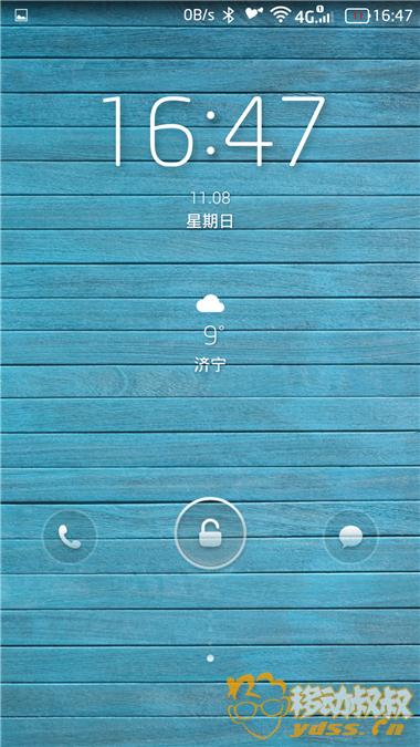 Screenshot_2015-11-08-16-47-06.png