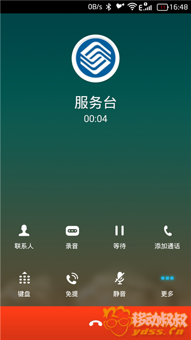 Screenshot_2015-11-08-16-48-11.png