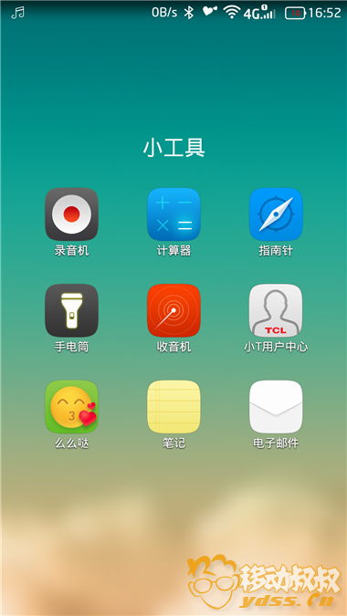 Screenshot_2015-11-08-16-52-19.png