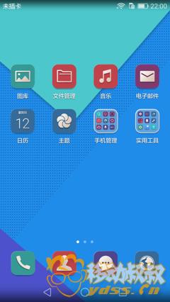 Screenshot_2015-11-12-22-00-15.png