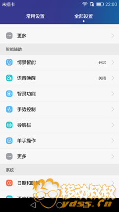 Screenshot_2015-11-12-22-00-33.png