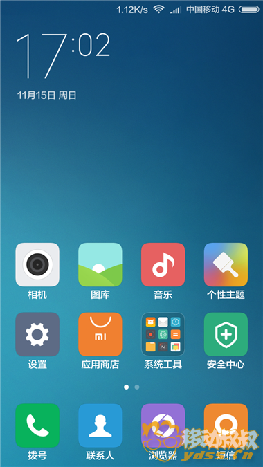 Screenshot_2015-11-15-17-02-17_com.miui.home.png