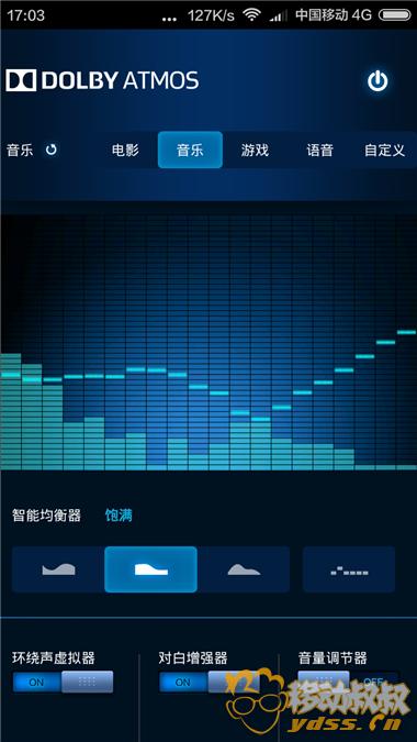 Screenshot_2015-11-15-17-03-55_com.atmos.daxappUI.png