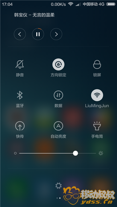 Screenshot_2015-11-15-17-04-08_com.miui.home.png