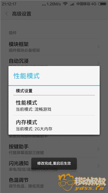 Screenshot_2015-11-15-21-12-19_com.moshi.png