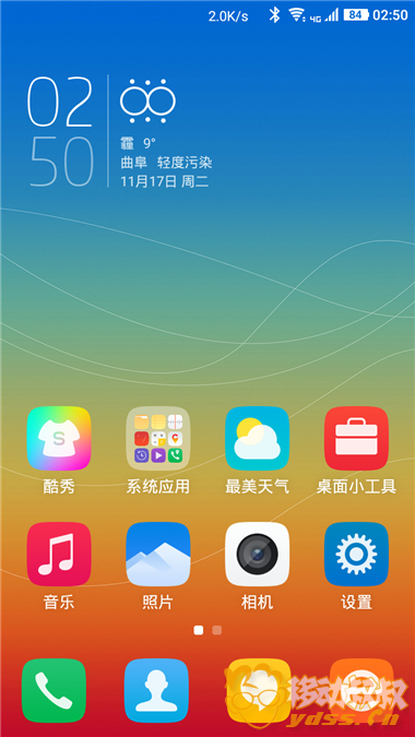 Screenshot_2015-11-17-02-50-26.png