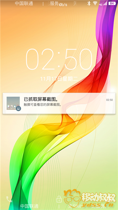 Screenshot_2015-11-17-02-50-32.png