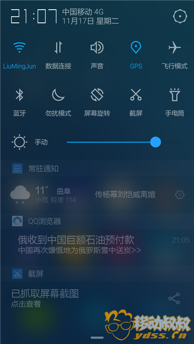 Screenshot_2015-11-17-21-07-04.png