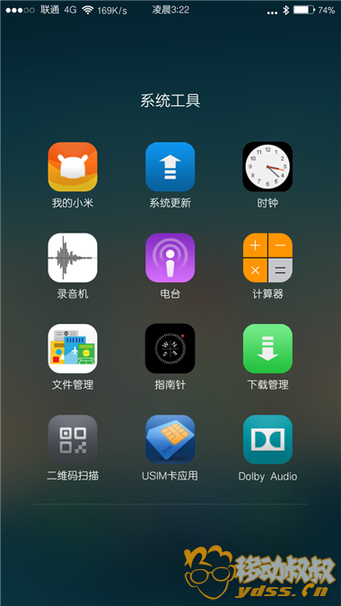 Screenshot_2015-11-21-03-22-18_com.miui.home.png