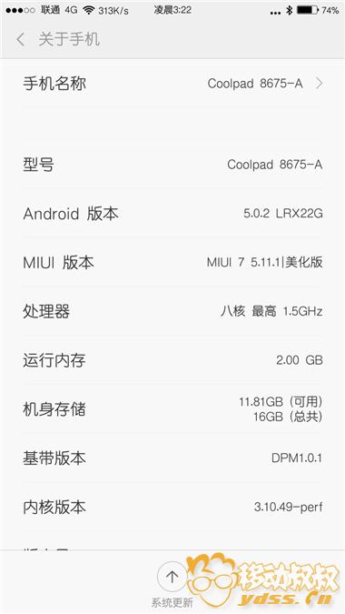Screenshot_2015-11-21-03-22-28_com.android.settings.png