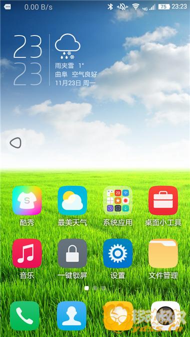 Screenshot_2015-11-23-23-23-02.png