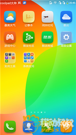 Screenshot_2015-11-23-20-45-43.png