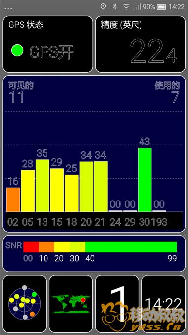 Screenshot_2015-11-28-14-22-54.png