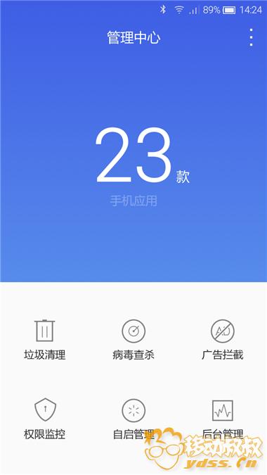 Screenshot_2015-11-28-14-24-42.png