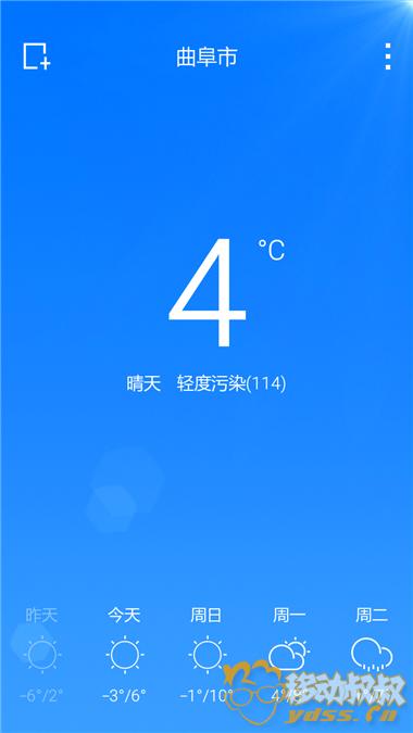 Screenshot_2015-11-28-14-25-11.png