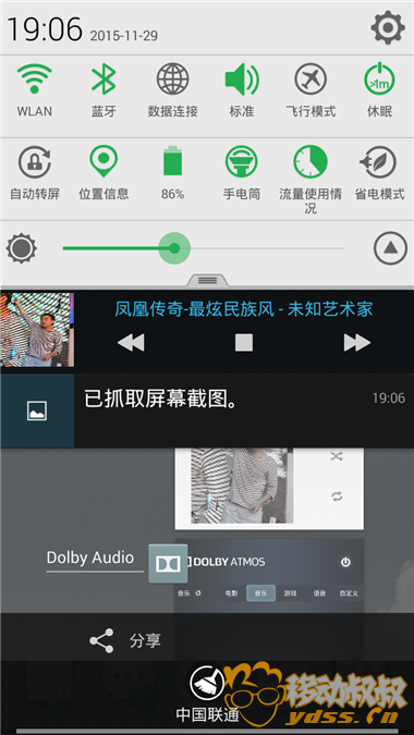 Screenshot_2015-11-29-19-06-39.png