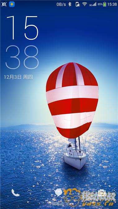 Screenshot_2015-12-03-15-38-39.png