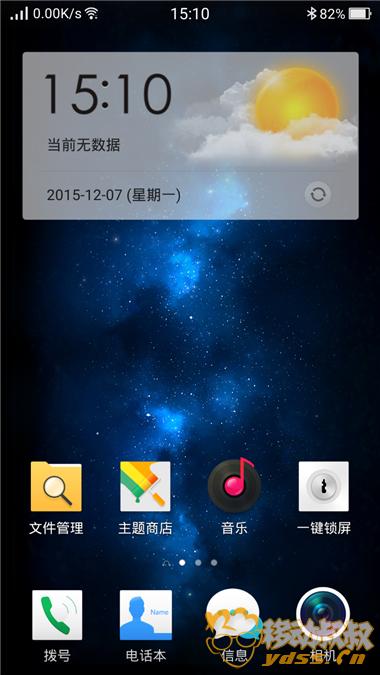 Screenshot_2015-12-07-15-10-45-435.png