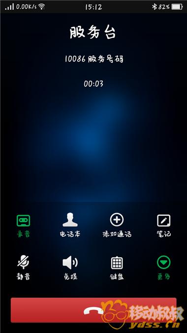 Screenshot_2015-12-07-15-12-16-400.png