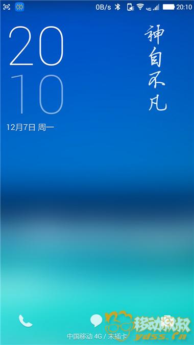 Screenshot_2015-12-07-20-10-18.png